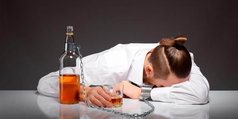 Про методи лікування алкогольної залежності