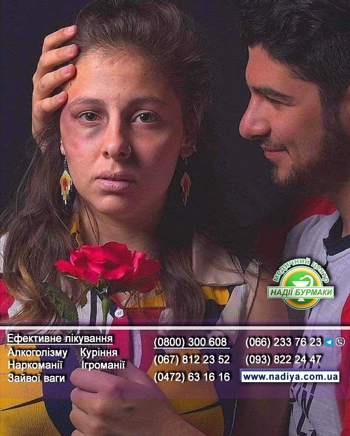 ШЛЮБНА ЗА ПСИХОПАТОМ 15 признаков того, что ваш партнер — психопат