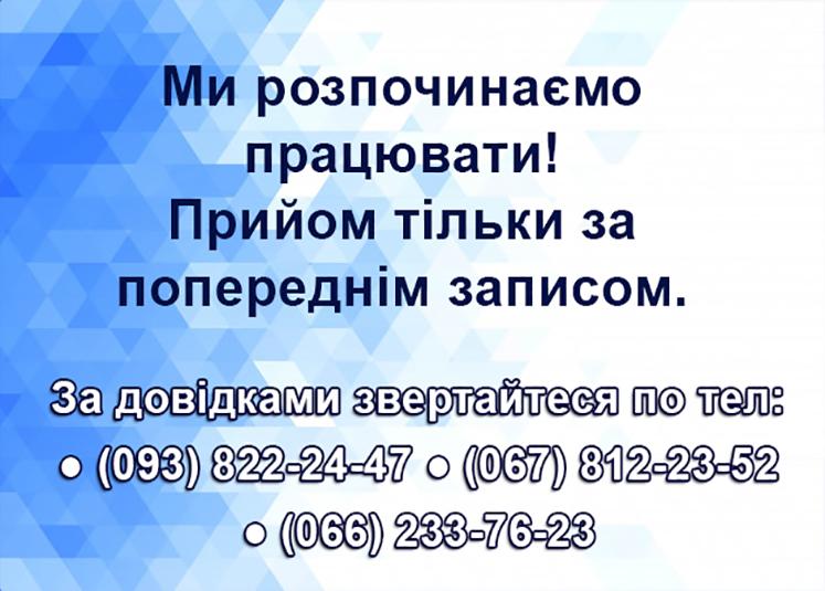 1035-17545-1-e1590536326897
