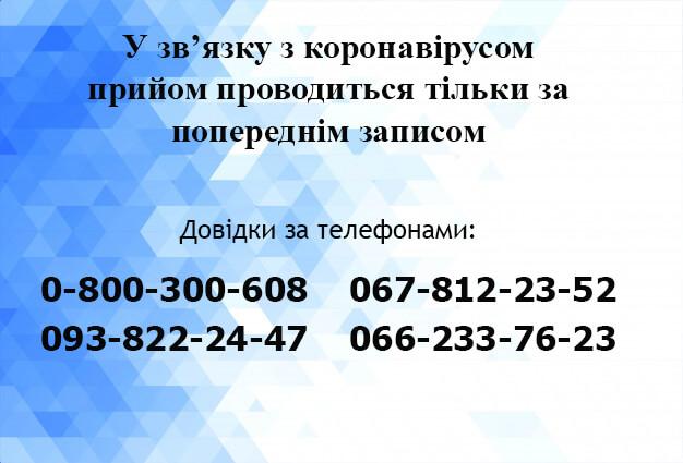 изображение_viber_2021-03-31_09-44-26