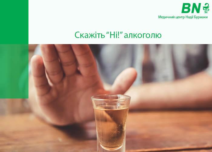 Чи можна вилікувати алкоголізм та які результати очікуват після реабілітації